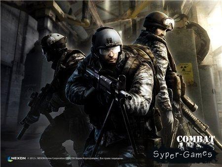 Combat Arms (2012/RUS)