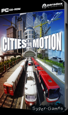 Cities in Motion Collection 2012 (2012/PC)