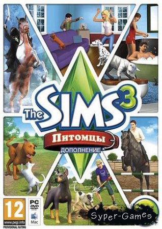 The Sims 3: Pets (PC/Rus)