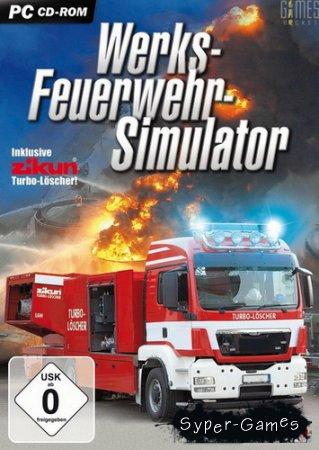 Werksfeuerwehr-Simulator (2012/GER)