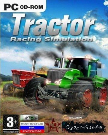 Tractor Racing Simulation/Тракторист. Колхозный беспредел (2011/ENG/Demo)