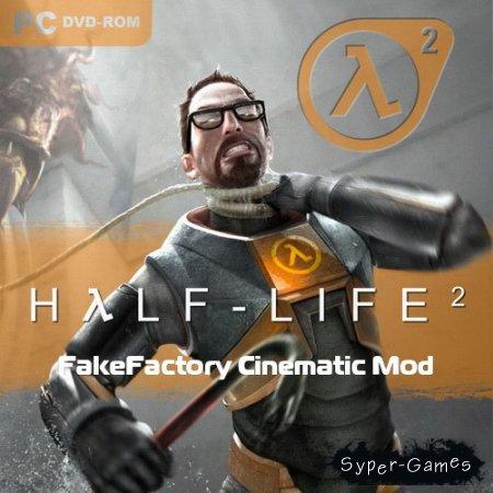 Half-Life 2 - FakeFactory Cinematic Mod (2012/PC/Русский)