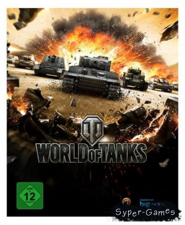 World of Tanks (RUS/Лицензия)