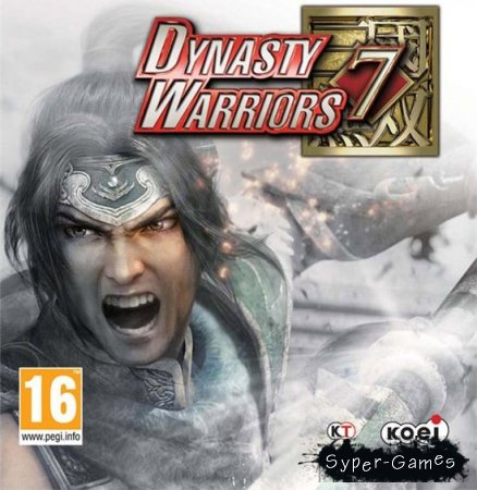 Dynasty Warriors 7:  Xtreme Legends (2012/Русский/PC)