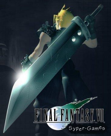 Final Fantasy VII (2012/ENG/RePack от R.G. ILITA)