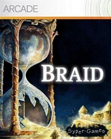 Braid (ПК/Русский)