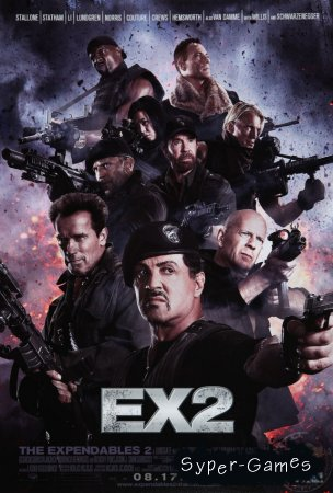 Expendables 2: Videogame, The 3D Person