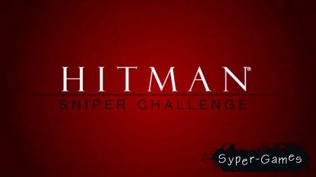 Hitman: Sniper Challenge (2012/Русский/Цифровая Лицензия)