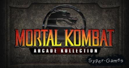 Mortal Kombat: Arcade: Kollection (2012/PC/Русский/Лицензия)