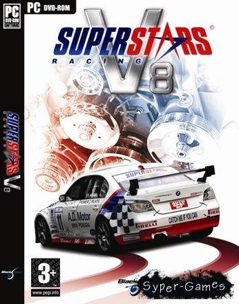 Superstars V8 Racing (PC/RUS)