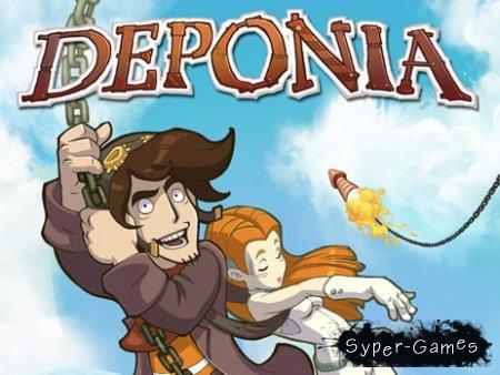 Deponia (2012/RePack/Русский)