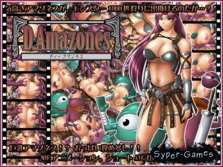 D.Amazones / Д.Амазонки (2007)