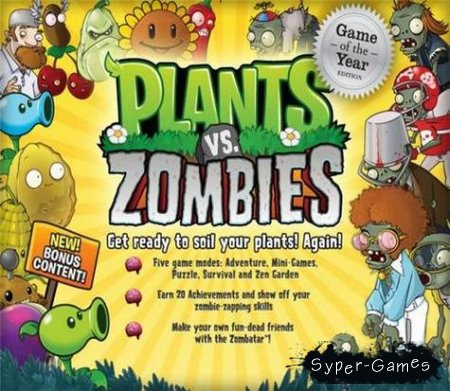 Plants vs Zombies / Плантс вс Зомбис (2009/PC/RUS)
