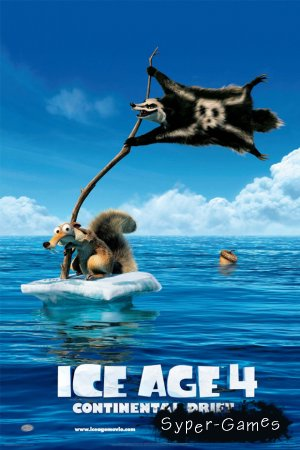 Ice Age: 4 Continental Drift (PC/Repack/2012)