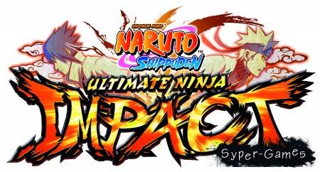 Naruto Shippuden: Ultimate Ninja Impact (2012/PC)