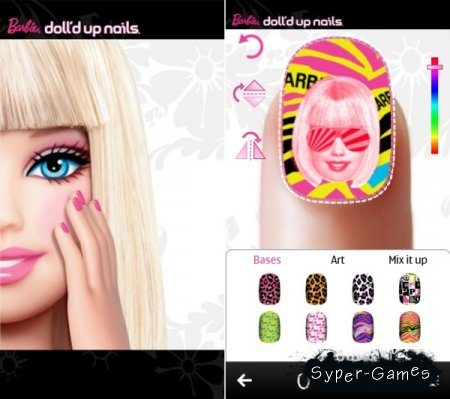 Barbie Doll'd up Nails (Symbian^3)