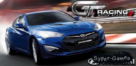 GT Racing: Hyundai Edition (Android)