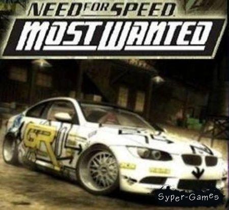 Need for Speed Most Wanted + DLC (2012/PC)