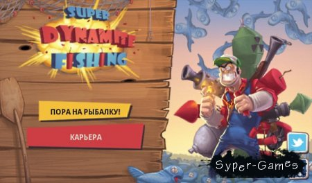 Super Dynamite Fishing Premium (Android 2.1+)