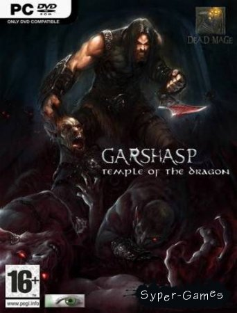 Garshasp: The Temple of the Dragon (Dead Mage) (2012/ENG/FAR/DL/Steam-Rip)