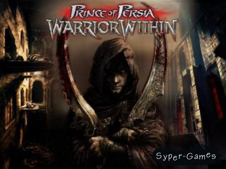 Prince of Persia: Warrior Within (PC/RUS/Лицензия)