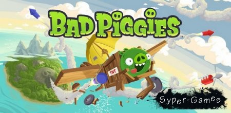 Bad Piggies (2012)
