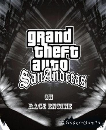 GTA IV: San Andreas 0.5.4 Public Beta 3 (San Andreas �� ������ 4-��/2012)