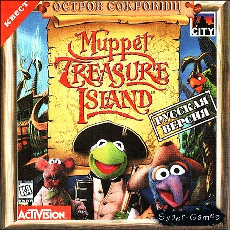 Muppet Treasure Island / Остров сокровищ (1999/RUS)
