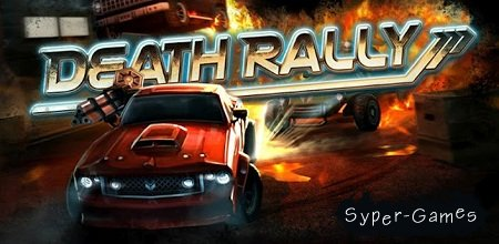 Death Rally [Гонки для Андроид]