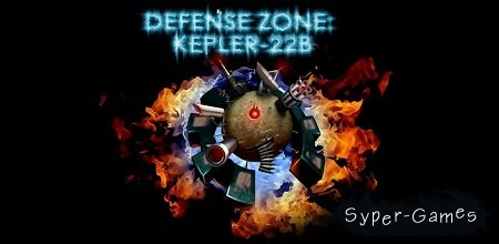 Defense zone HD [Стратегия для Андроид]