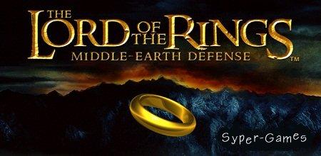 The Lord of the Rings [Властелин колец для Андроид]