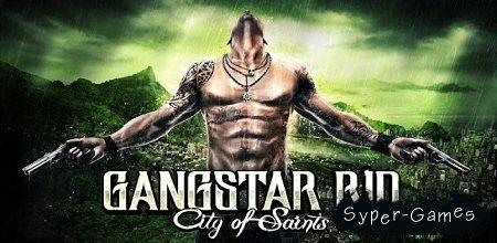 Gangstar Rio [Экшен для Андроид]