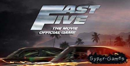 Fast Five [Форсаж 5 для Андроид]