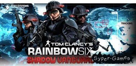 Rainbow Six [Шутер для Андроид]