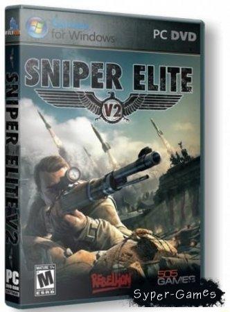 Sniper Elite V2 (RUS/2012/RePack by Fenixx/PC)