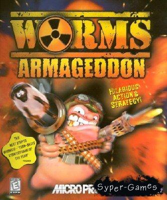 Червяки Армагеддон/Worms Armageddon (RUS/PC/1999)