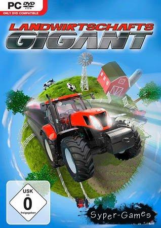 Farming Giant (2012)