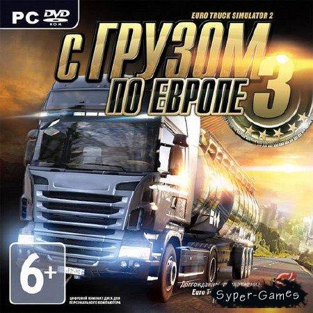 Euro Truck Simulator 2 (2012/RUS/Repack by Fenixx)