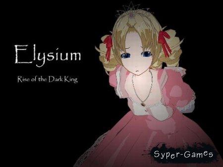 Elysium / Восстание темного короля (2011/ENG/PC)
