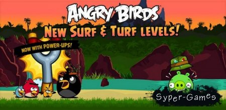 Angry Birds 2.3.0 (2012)