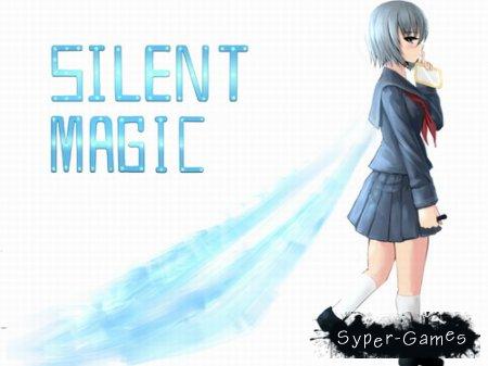 SILENT MAGIC (2012)
