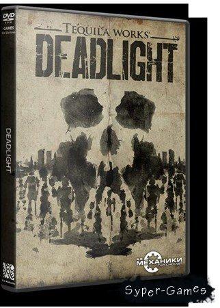 Deadlight (2012/Rus) PC RePack от R.G. Механики