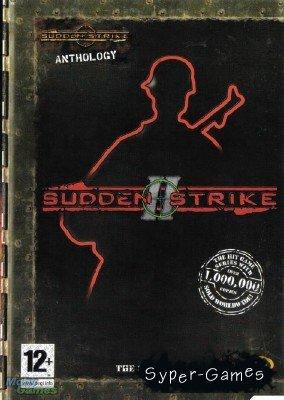 Sudden strike 2/Противостояние 4 (2002/RUS/PC)