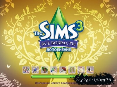 Симс 3: Все возрасты / The Sims 3: Generations (2011)