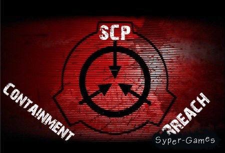 SCP - Containment Breach / SCP - Нарушение условий содержания 0.5.6 (2012/RUS/RePack)
