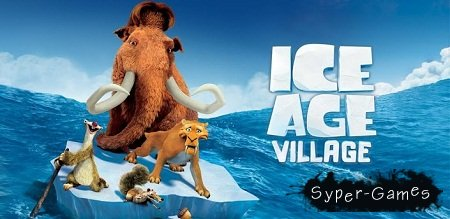 Ice Age Village (Android/Стратегия)