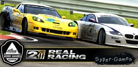 Real Racing 2 HD (Android/Гонки)
