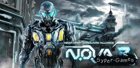 N.O.V.A. 3 (Android/Шутер)