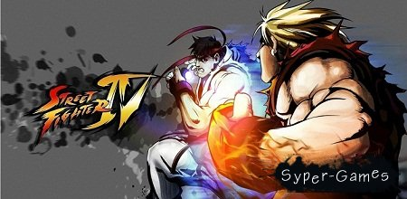 Street Fighter IV (Android/Файтинг)