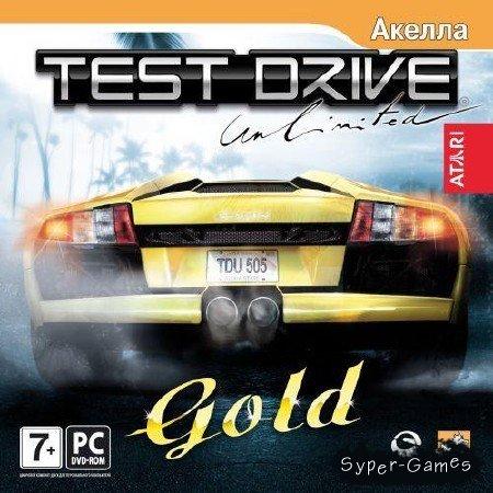 Тест драйв Анлимитед Золотое Издание / Test Drive Unlimited Gold (2008)